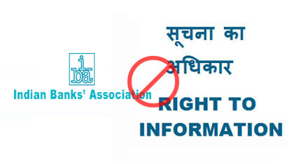 IBA IS NOT A 'PUBLIC AUTHORITY' AS OF NOW AND, THEREFORE THE RTI ACT DOES APPLY TO IT